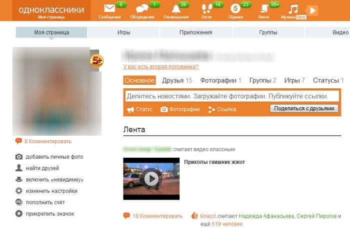 знакомство казакстан веб камера сейчас